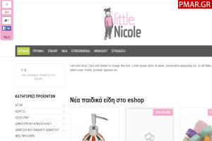 Νέο eshop του καταστήματος παιδικών ειδών Little nicole