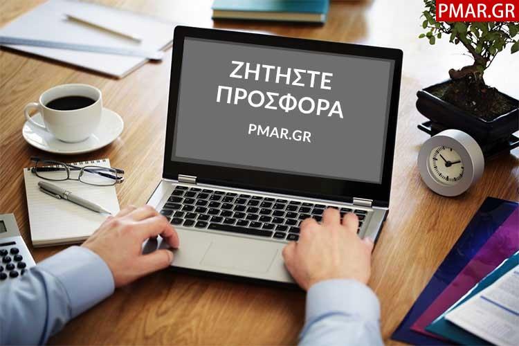 ZITISTE-PROSFORA-PMAR
