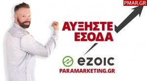 ezoic-paramarketing-